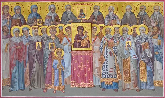 Seventh Ecumenical Council (787 A.D.)