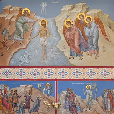 Theophany (Baptism) of Christ (top). Slaughter of the Innocents (bottom left). Saint John preaching in the wilderness (bottom right).